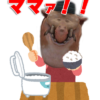 ≪黒い砂漠≫デウェの万物辞典キタ – .∵・(゚∀゚)・∵. – ッ!!
