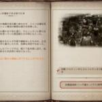 ≪黒い砂漠≫冒険日誌:プガルの黄金時代(日本サーバー)