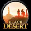 精神のエリクサー - 製作ノート/処理 - Black Desertデータベース 2.0 | Online BDO D
