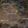 物語355 【知識】砂漠の道標、壊れた石板、遭難者の日記、砂漠での生存方法 の位置 -